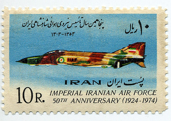 STAMP_OF_IRANIAN_AIR_FORCE_50th_ANNIVERSARY-1
